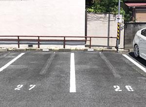 駐車場26、27番
